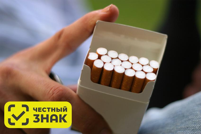 Маркировка подакцизных табачных изделий заправки для электронных сигарет купить в минске